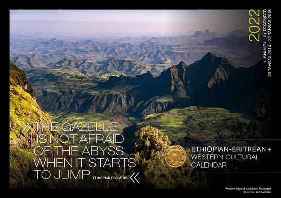 DAES Calendar 2022  - German Ethiopian Society